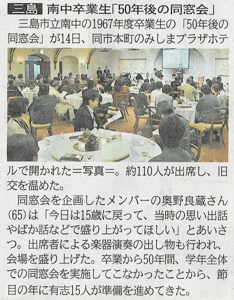 2018_10-16shizuoka